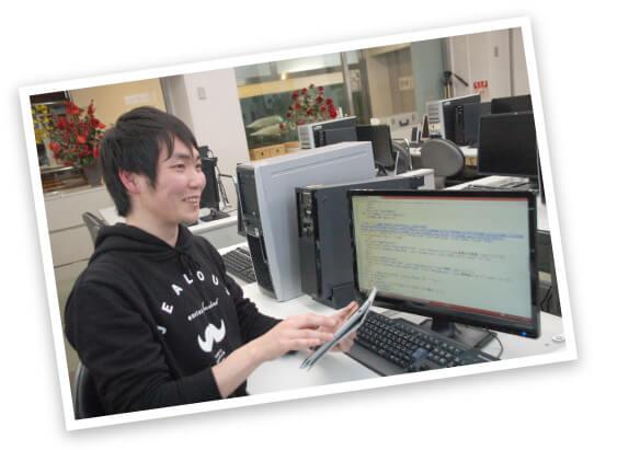 プログラミング実習